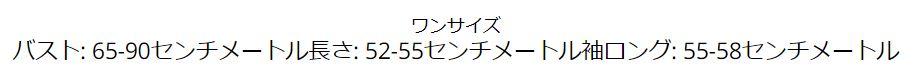 【3色】鎖骨みせ 薄手 変形ニットトップス