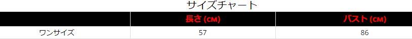 【2色】マルチカラー タイダイ スパゲッティストラップ キャミソール