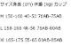 フラワー レース パフスリーブ ワンピーススイムウェア 韓国