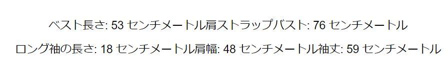 即発送【2色】メッシュ 重ね着 セクシー ニット