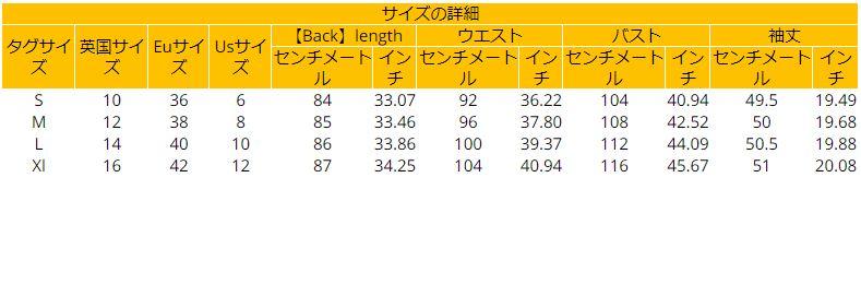 【3色】レオパード パーカーワンピース