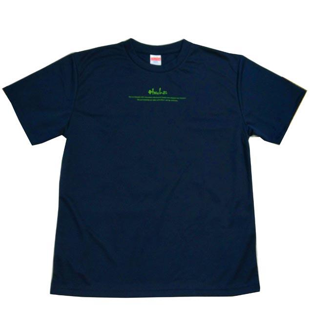 豊盃 Tシャツ Lサイズ
