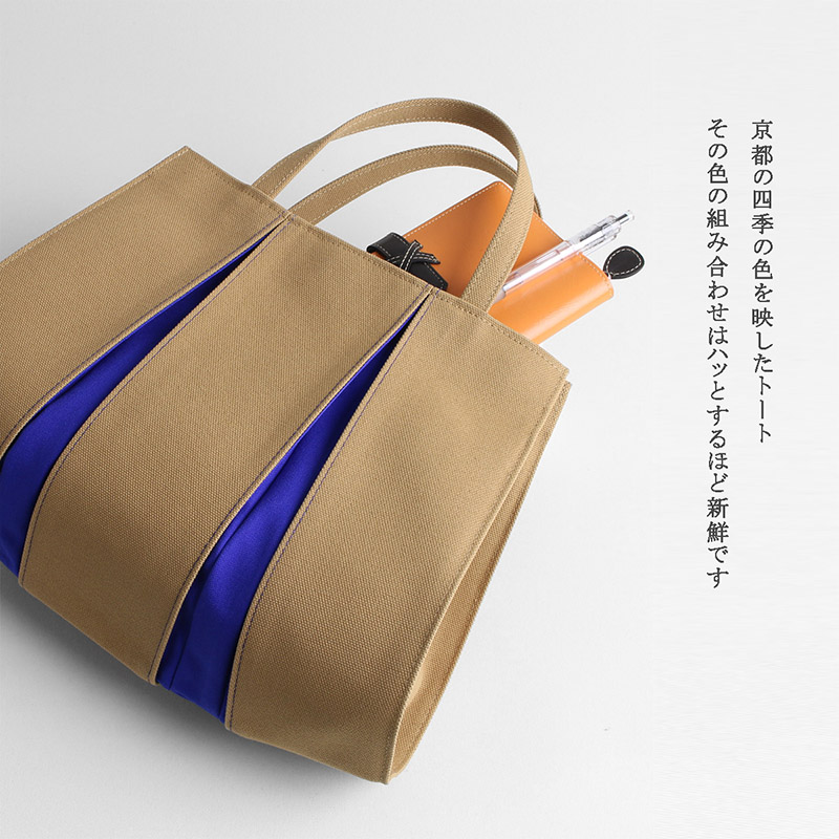KOSHO  ougi  帆布 トートバッグ PH