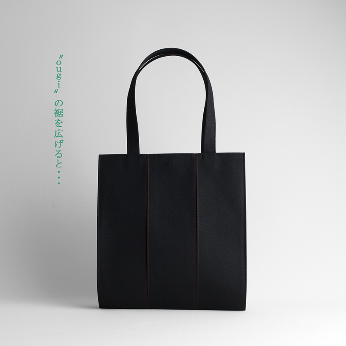 KOSHO ougi 帆布 トートバック MH
