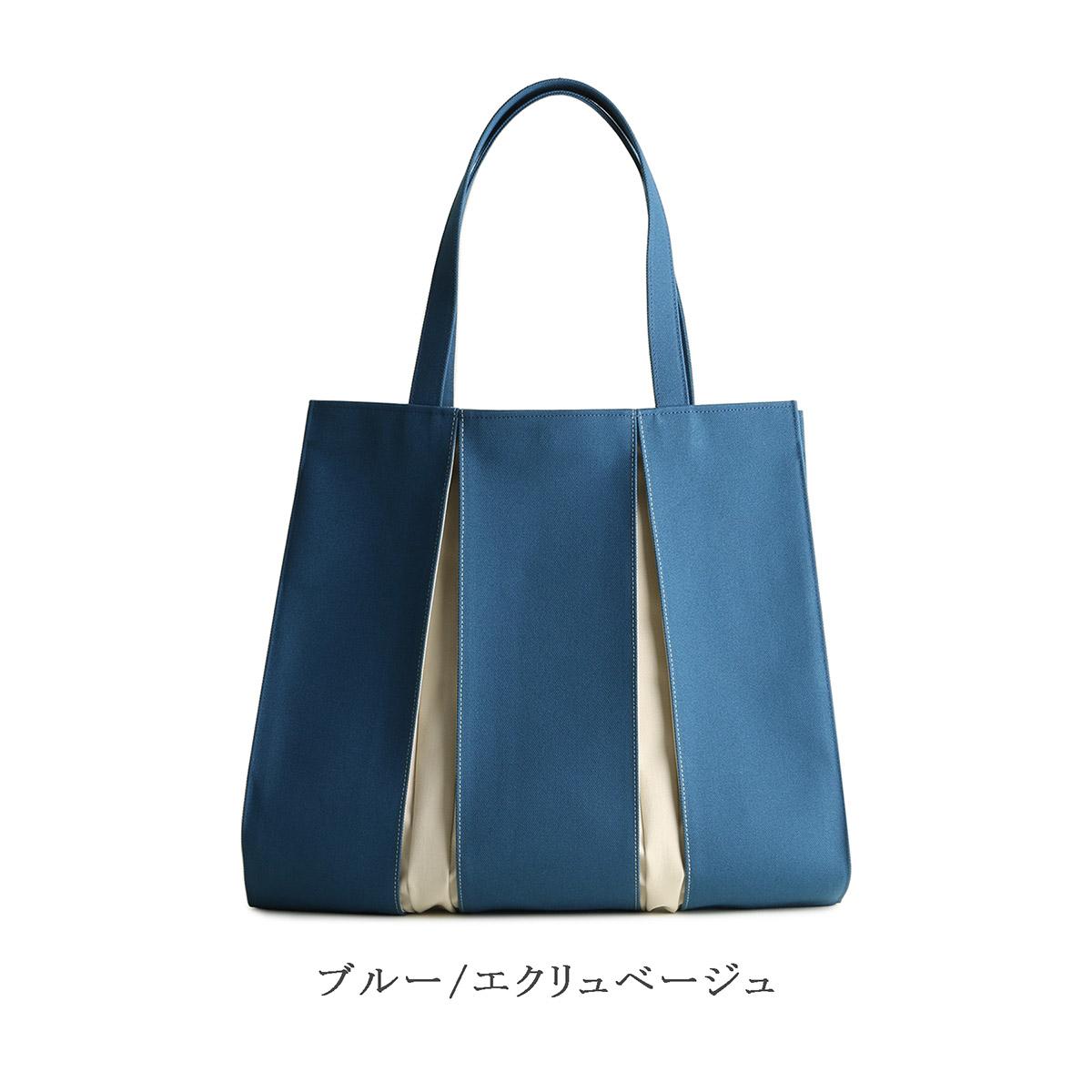 KOSHO ougi 帆布トートバッグ LH
