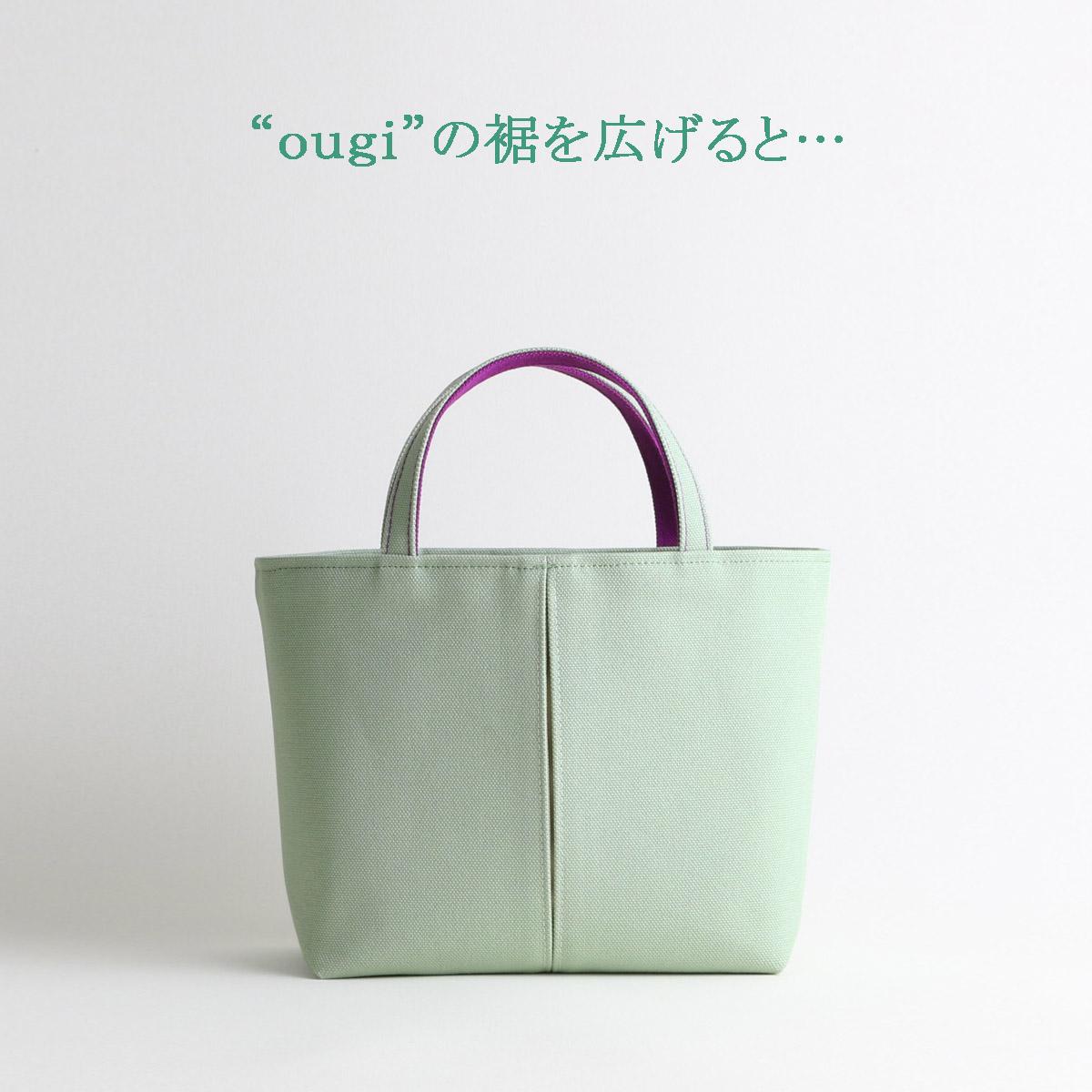 KOSHO ougi pleats 帆布 トートバッグ YS