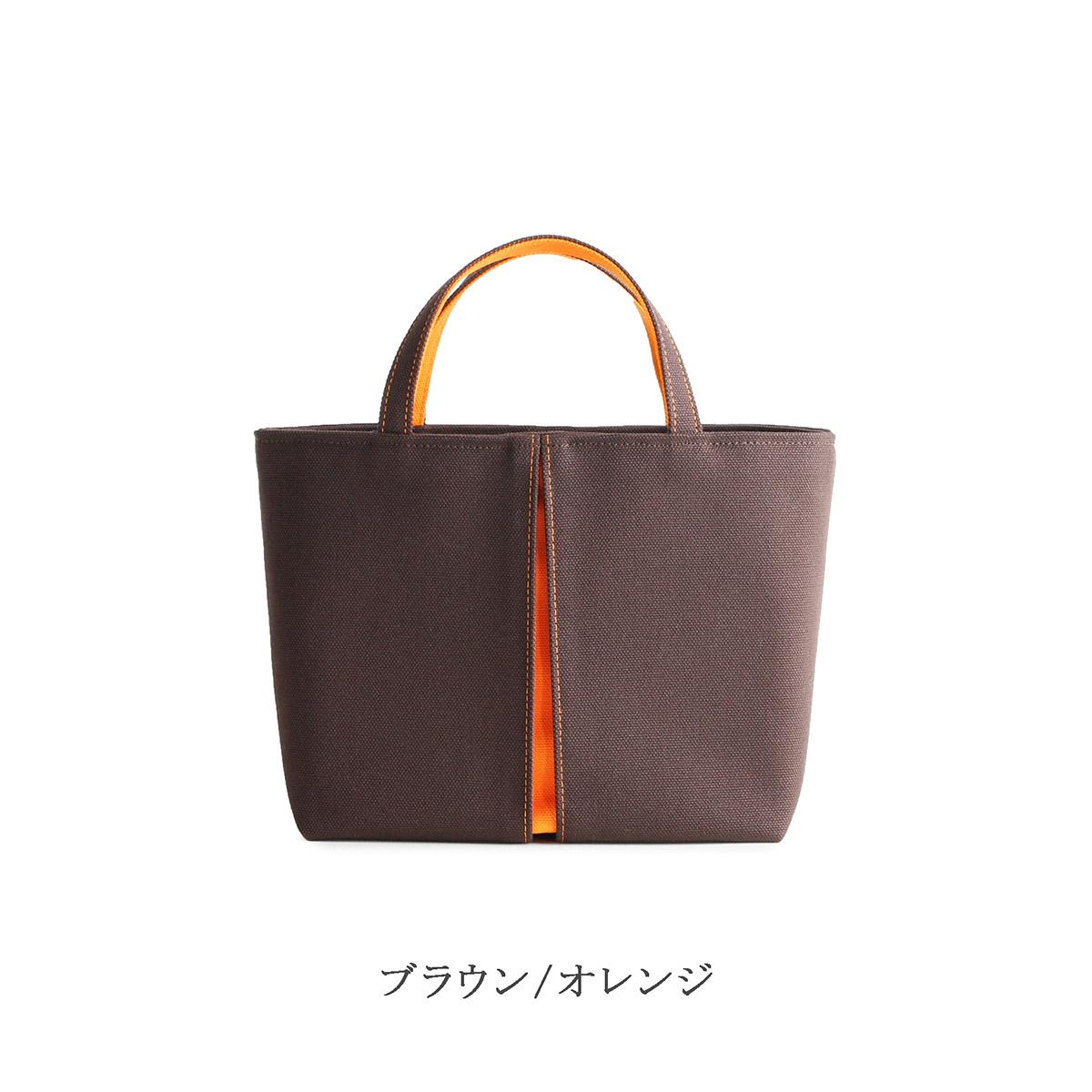 KOSHO ougi pleats トートバッグ YS