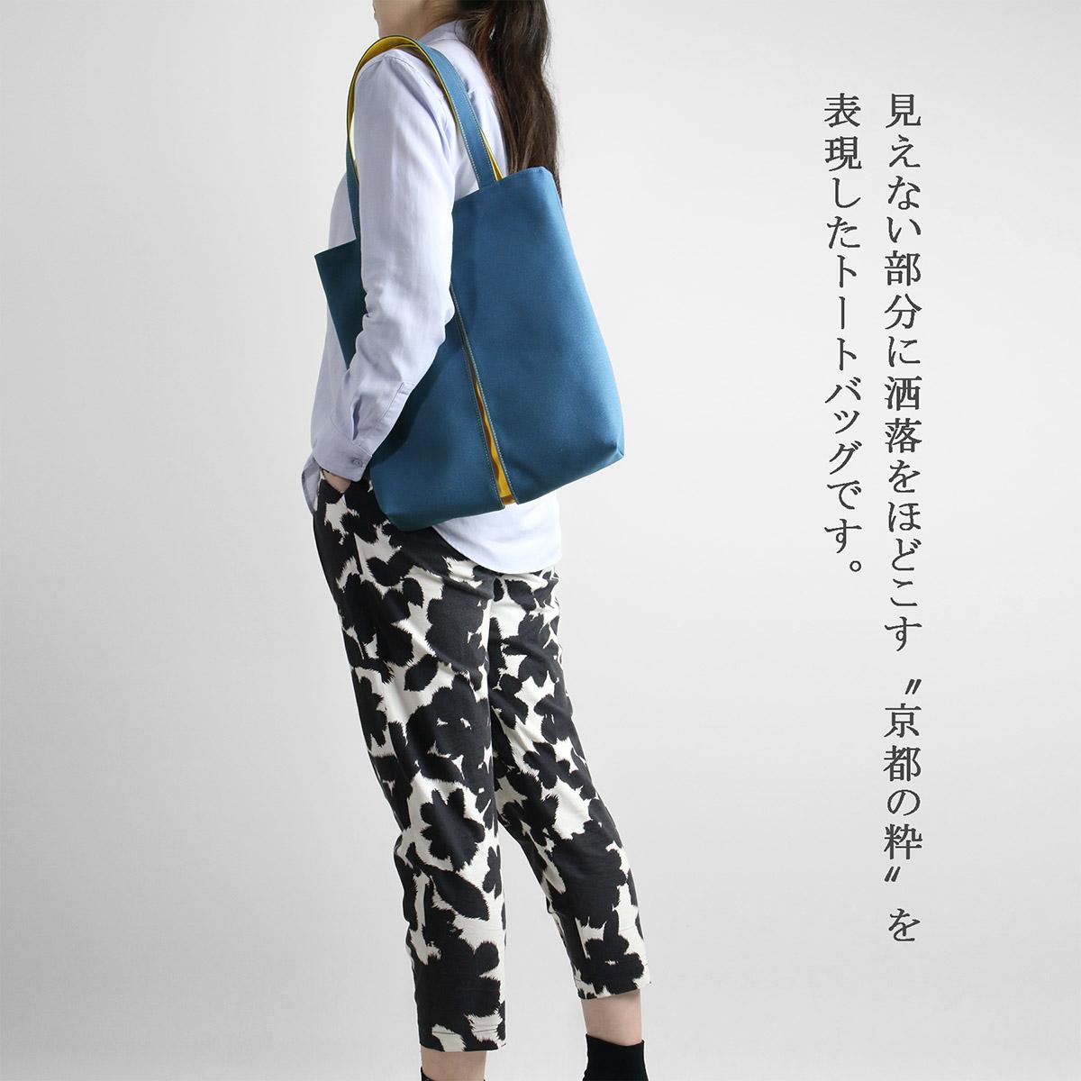 KOSHO ougi pleats 帆布 トートバッグ M