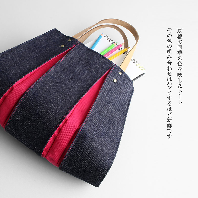 KOSHO ougi denim トートバッグ CH