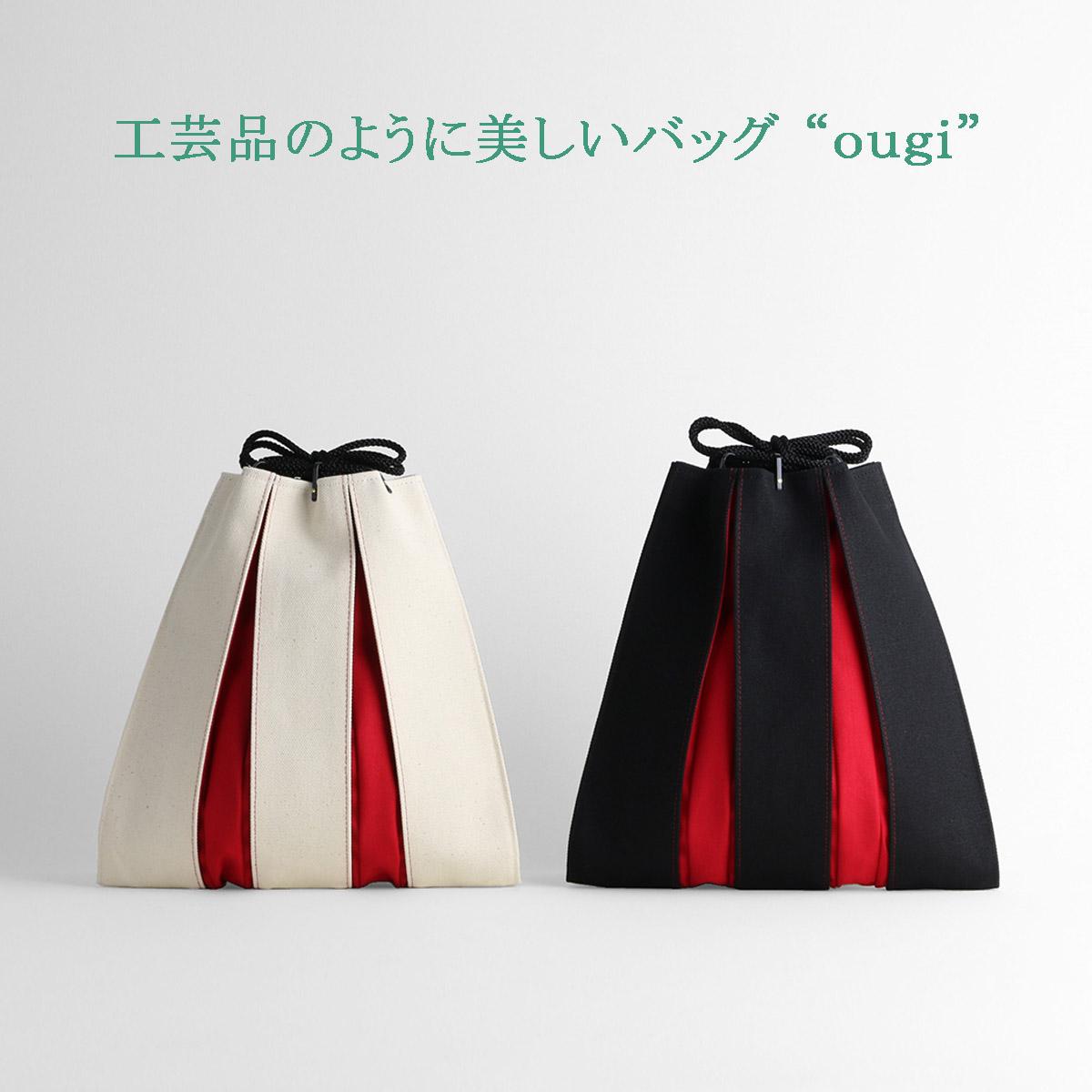 KOSHO  ougi  帆布 信玄袋