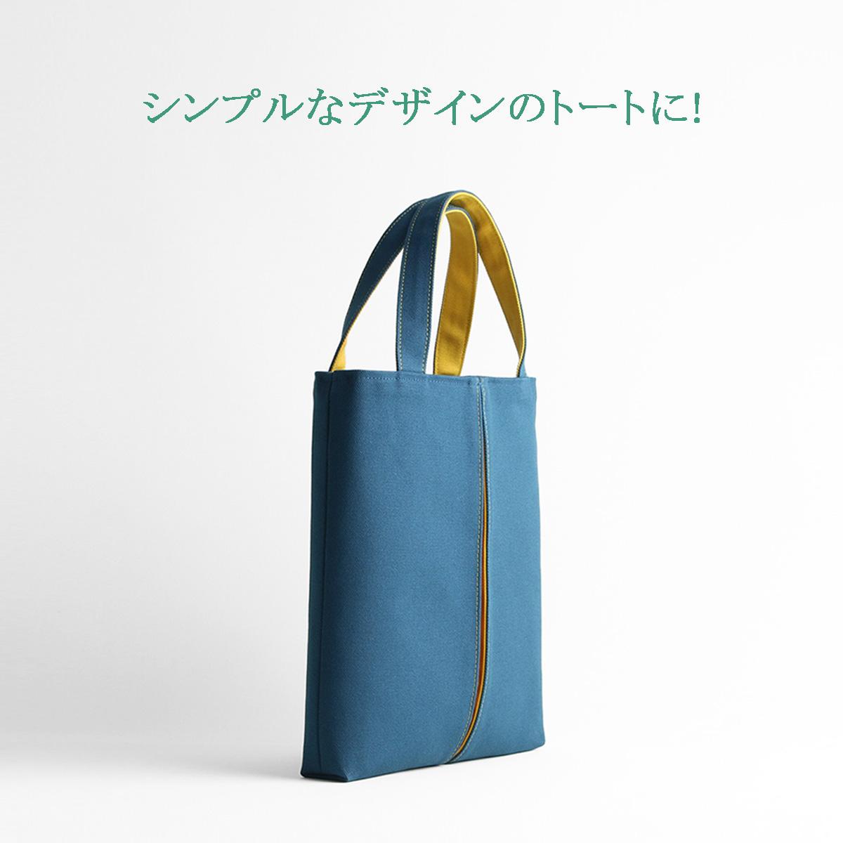 KOSHO ougi pleats 帆布 トートバッグ S
