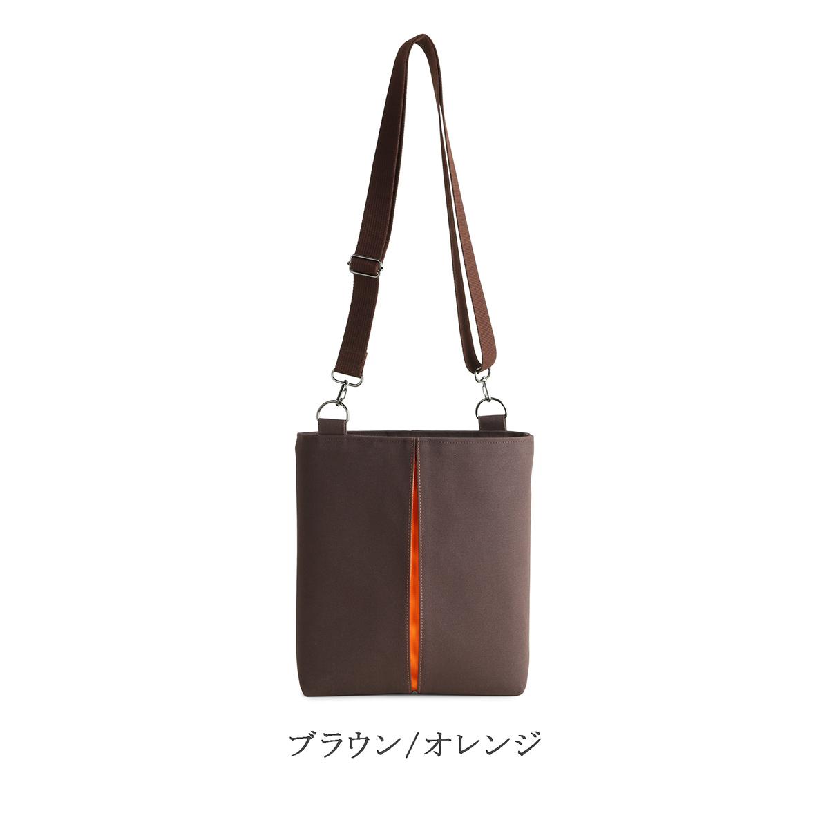 KOSHO ougi pleats 帆布 ポシェット
