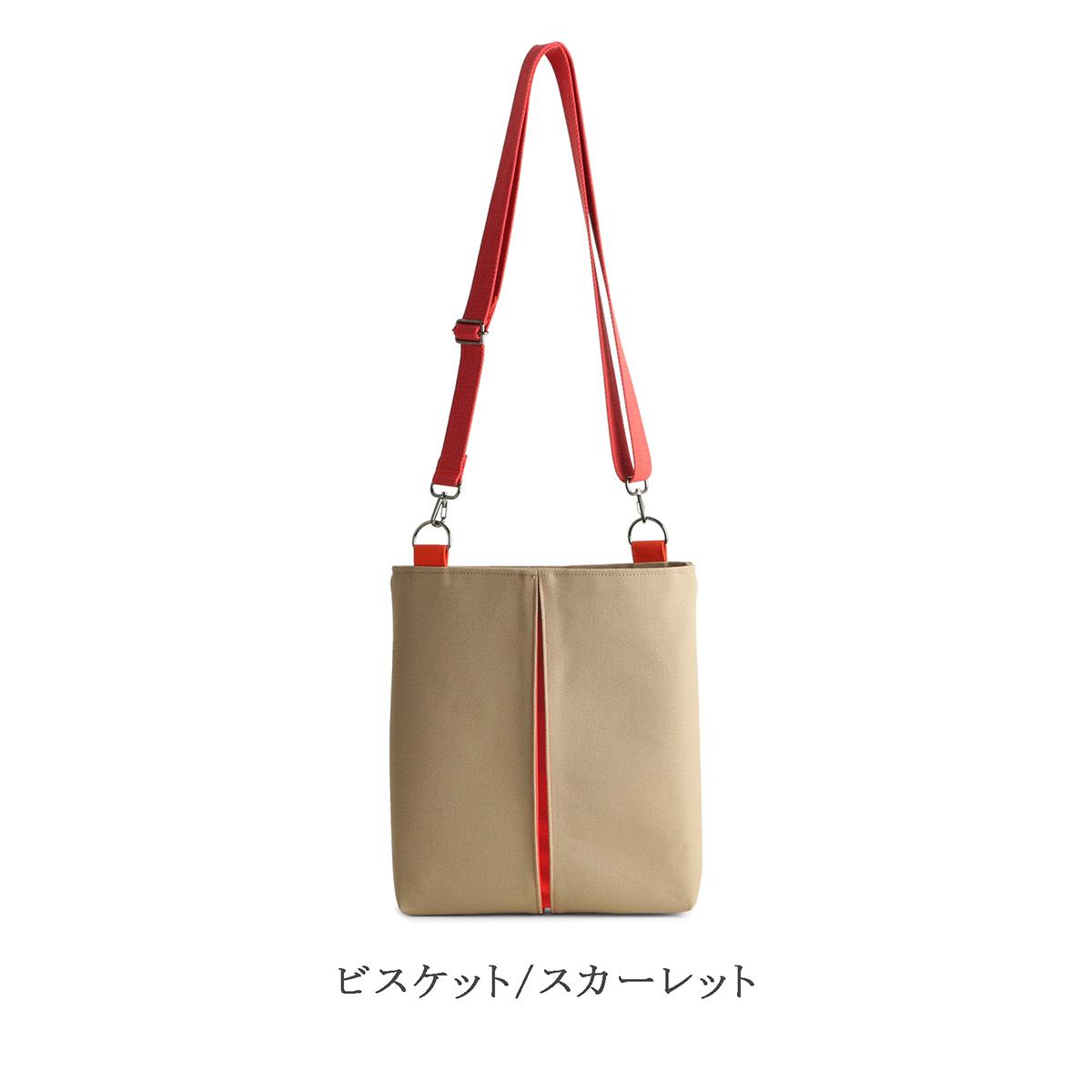 KOSHO ougi pleats ポシェット