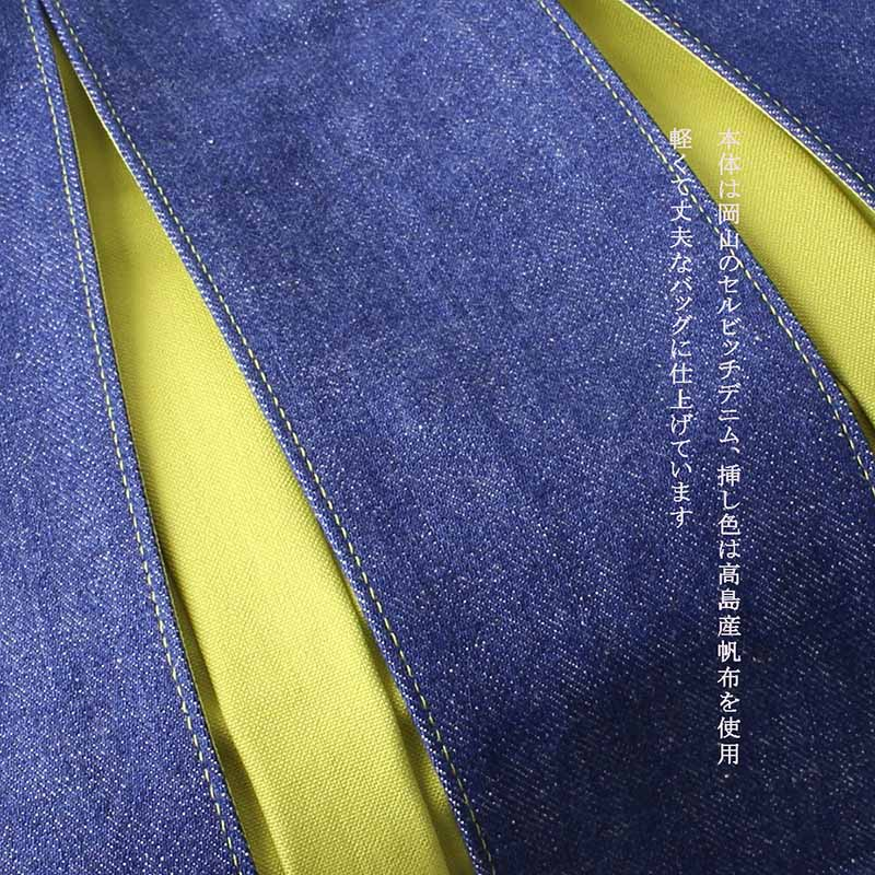 KOSHO ougi denim トートバッグ DS