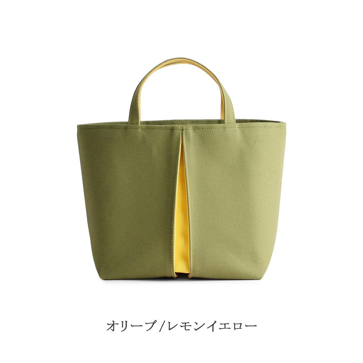 KOSHO ougi pleats 帆布 トートバッグ YT
