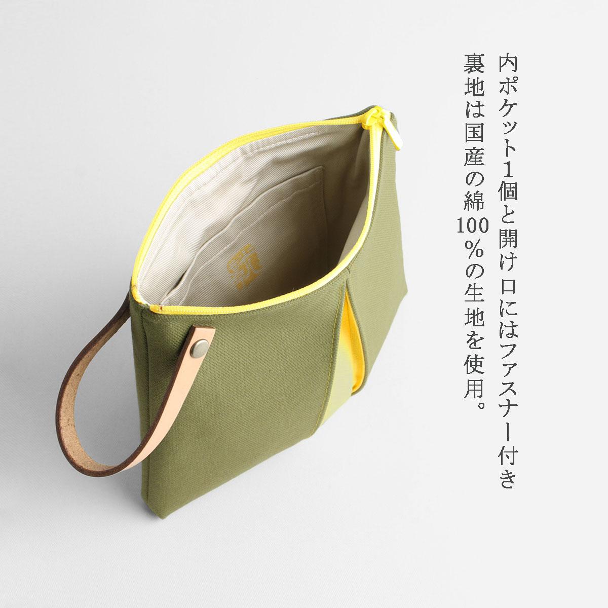 KOSHO ougi 帆布 ポーチ�