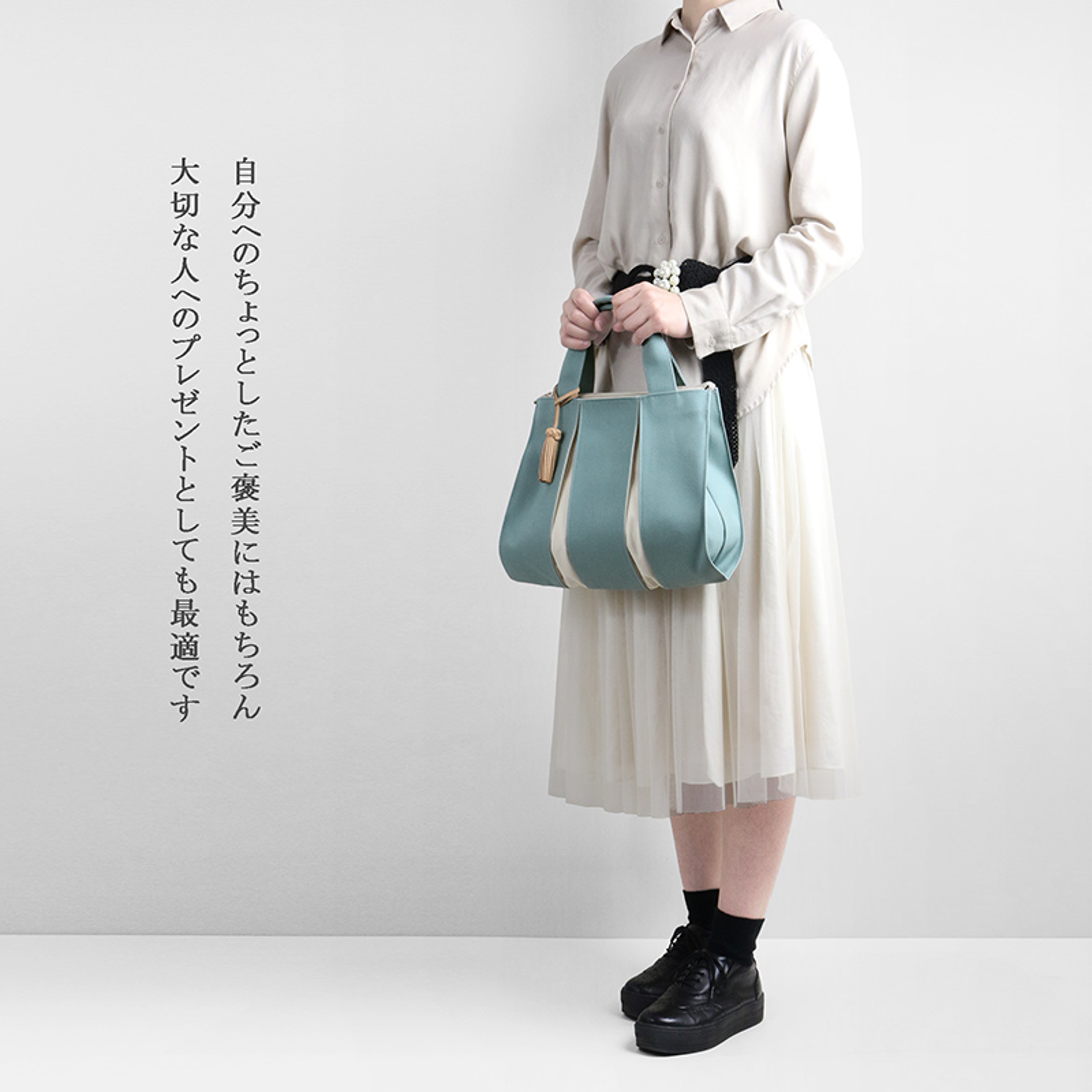 KOSHO ougi 帆布 バッグ FS
