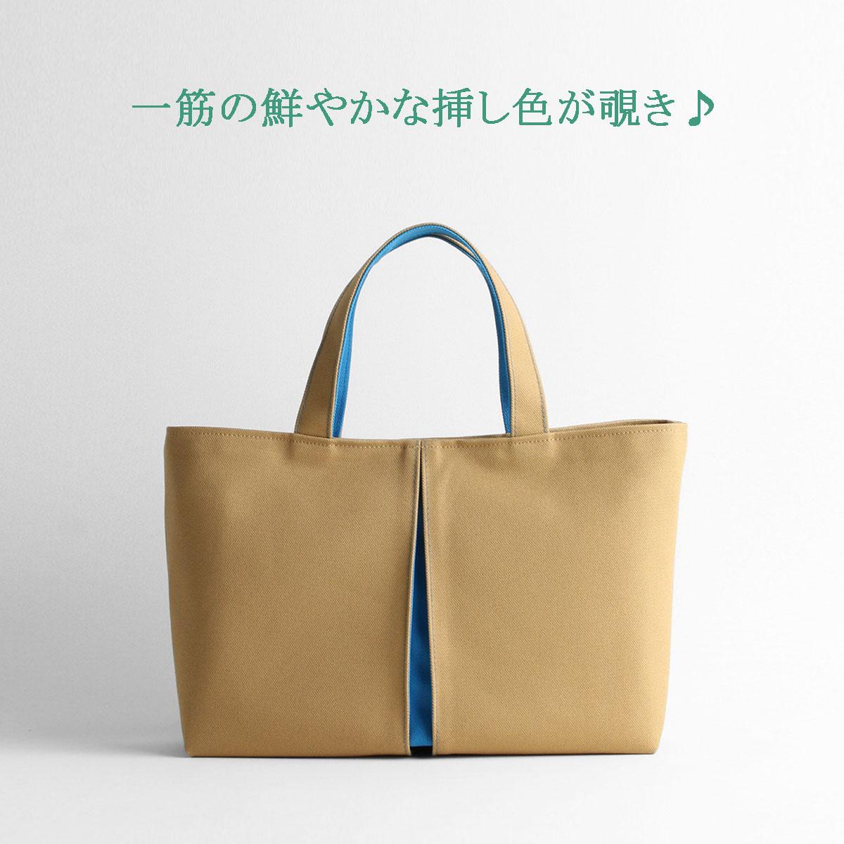 KOSHO ougi pleats 帆布 トートバッグ YM