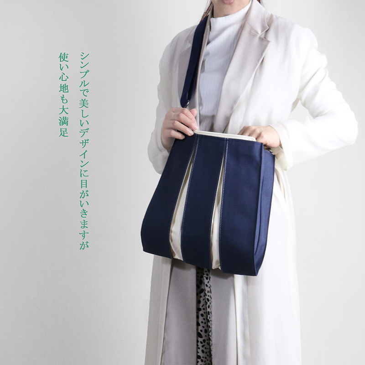 KOSHO ougi 帆布 ショルダーバッグ