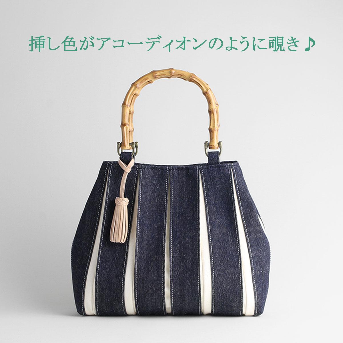 KOSHO ougi accordion バッグ
