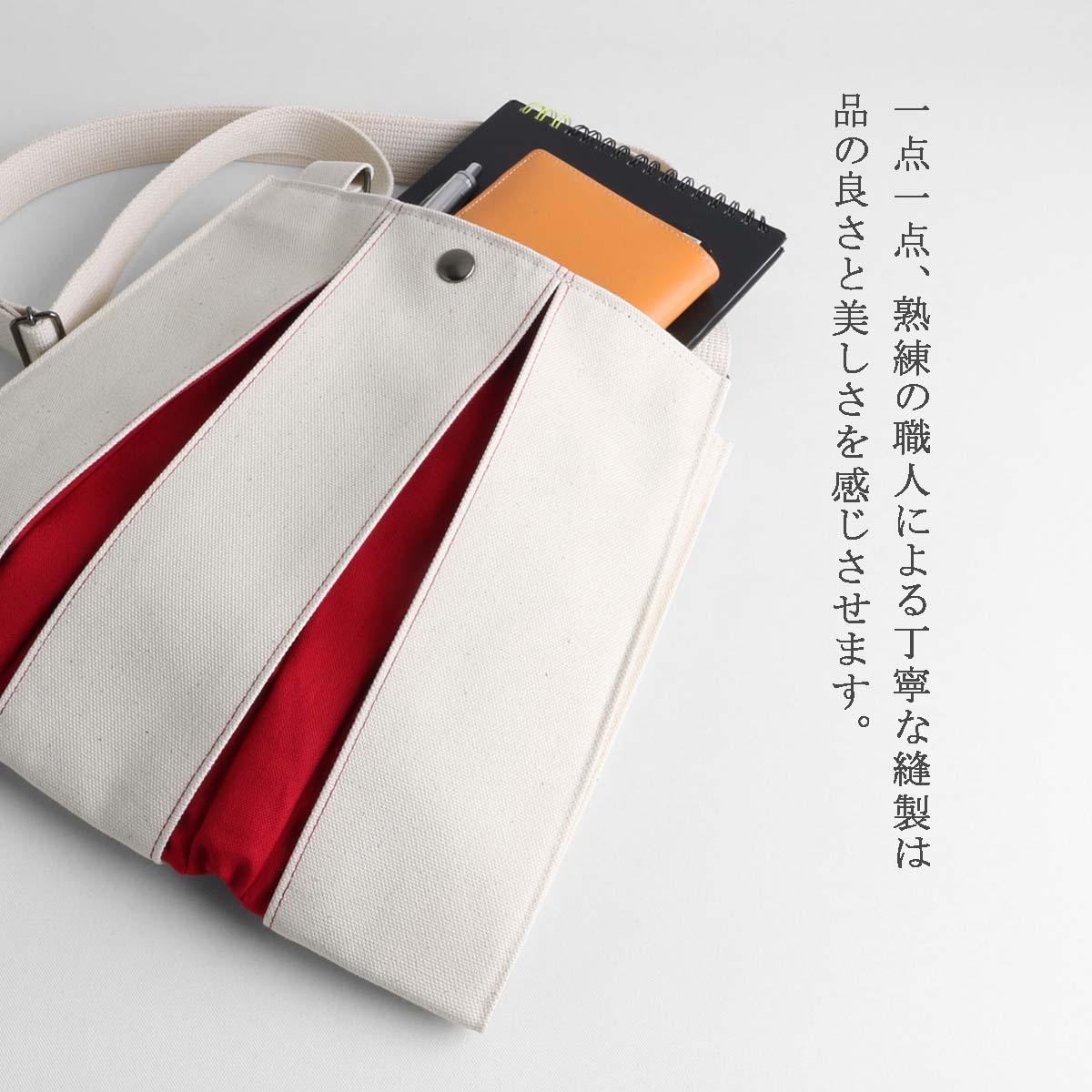 KOSHO ougi 帆布 ポシェット