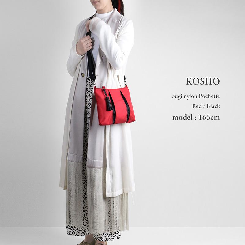 KOSHO ougi nylon ポシェット