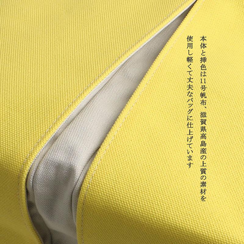 KOSHO ougi pleats 帆布 トートバッグ RF