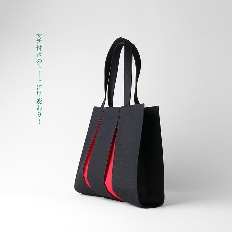 KOSHO ougi 帆布 トートバック MH ブラウン/ピンク(予約商品)