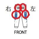 ライトスエットパンツ ワンポイント(刺繍名入れ)