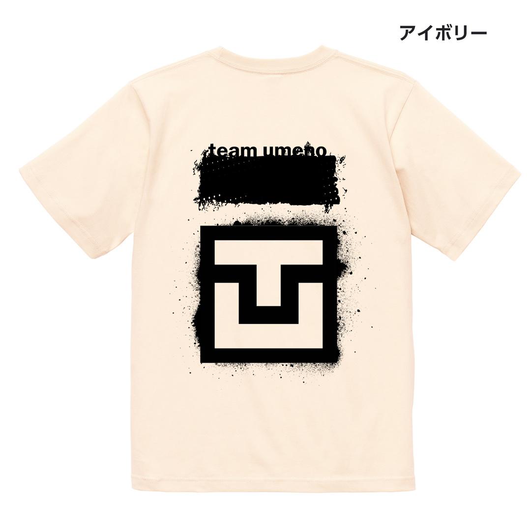 team umeno バックプリントTシャツ004