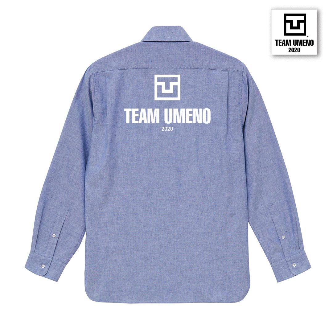 TeamUMENO オックスフォードシャツ