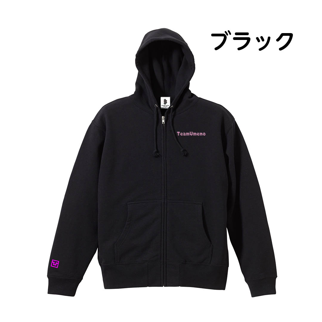 TeamUMENO ジップアップパーカー002