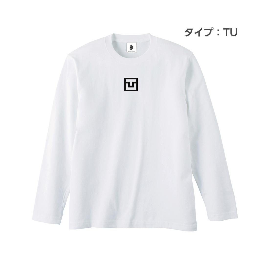 TUオリジナル【絶対負けない】ロングスリーブTシャツ