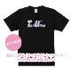 TeamUMENO2020記念Tシャツ(第一弾)+オマケ付き