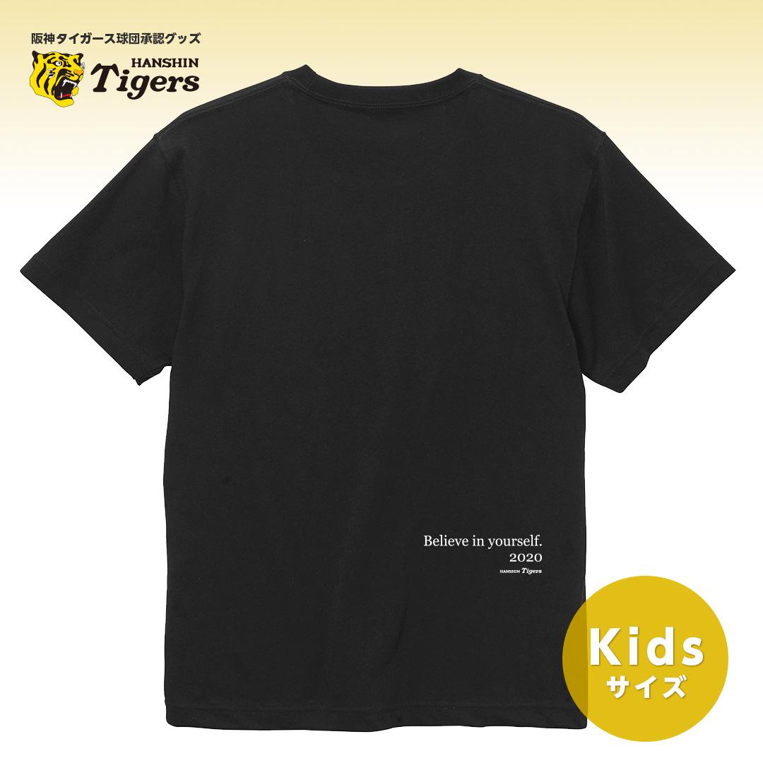 【Kids】 TeamUMENO Tシャツ2020[U44]