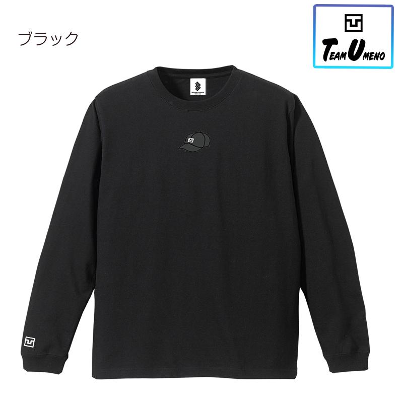 TeamUMENO ロングスリーブTシャツ003白・黒