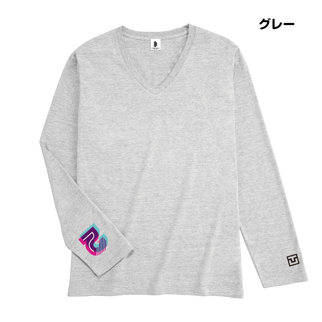オーダーナンバーロングスリーブTシャツ(推し背番号入れ)