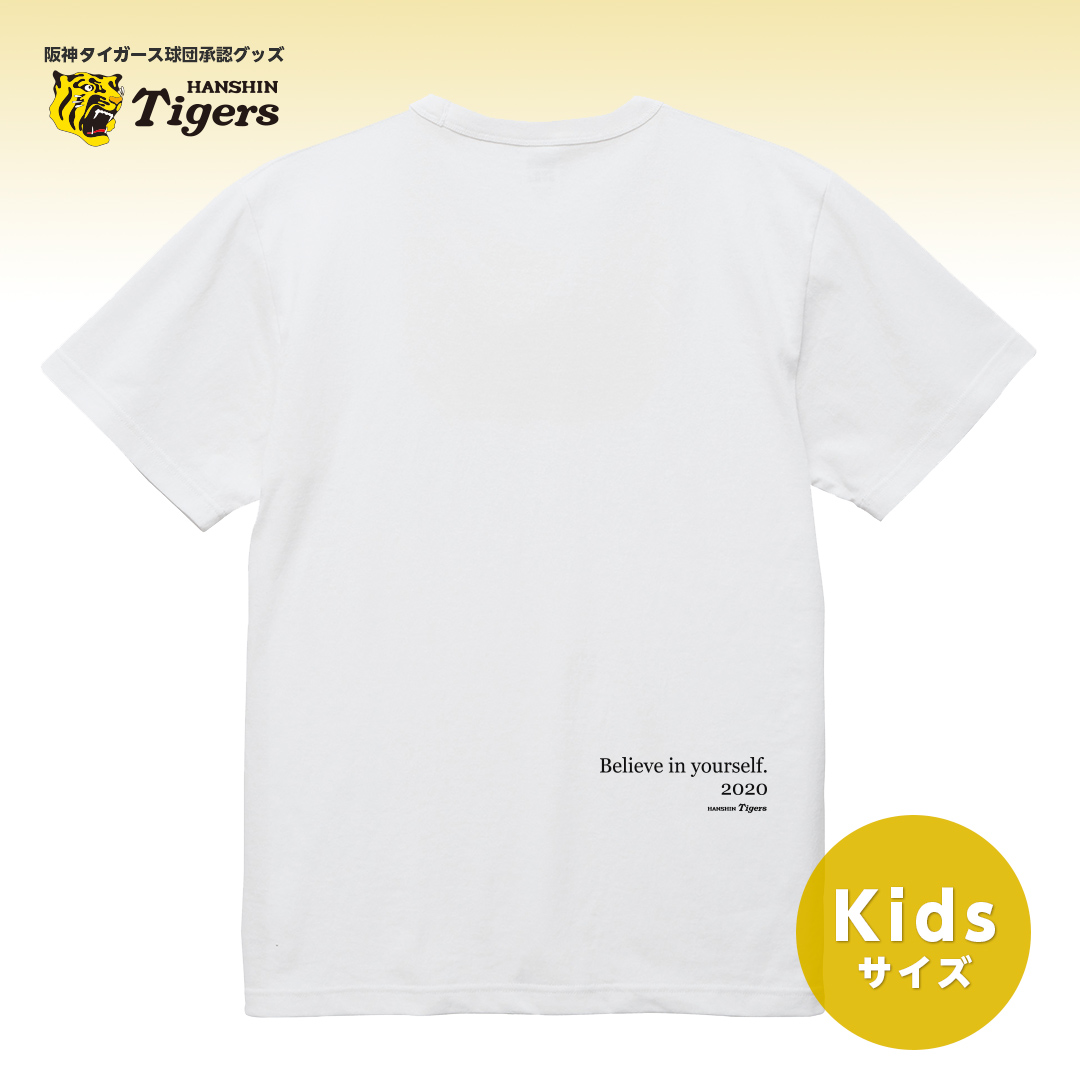 【Kids】 TeamUMENO Tシャツ2020
