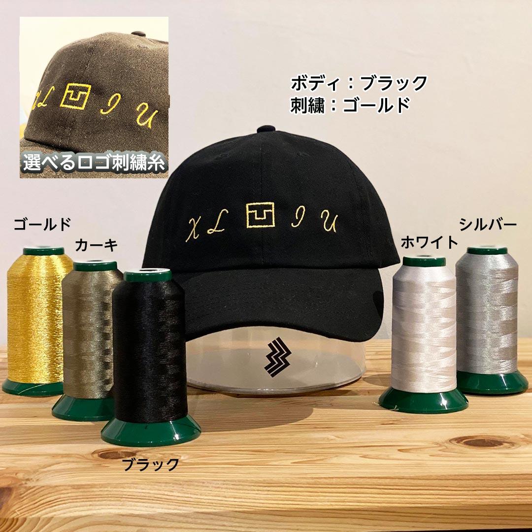 TeamUMENOキャップ:No.2(Selectableシリーズ)