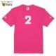 背番号Tシャツ「2:梅野隆太郎」梅色