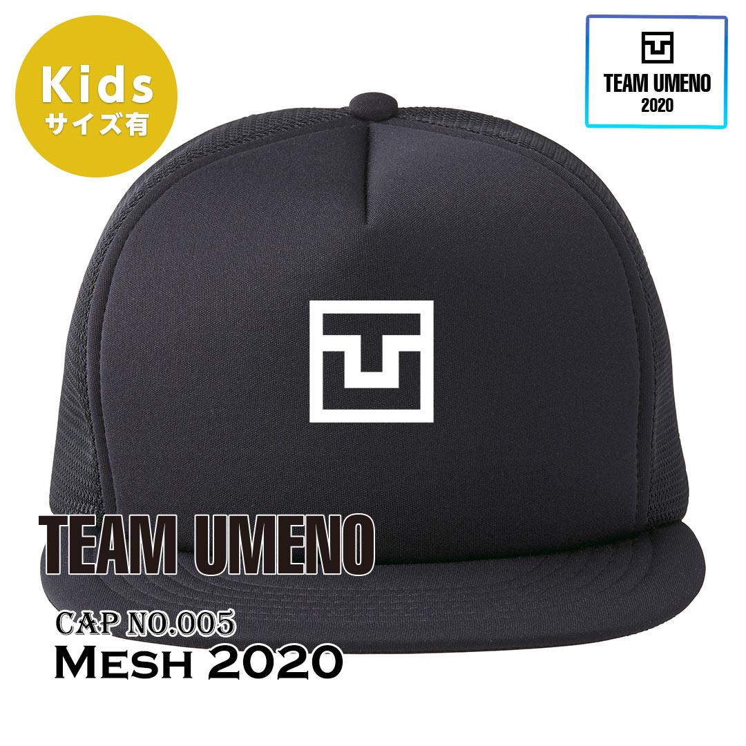 TeamUMENO メッシュキャップ(ブラック)