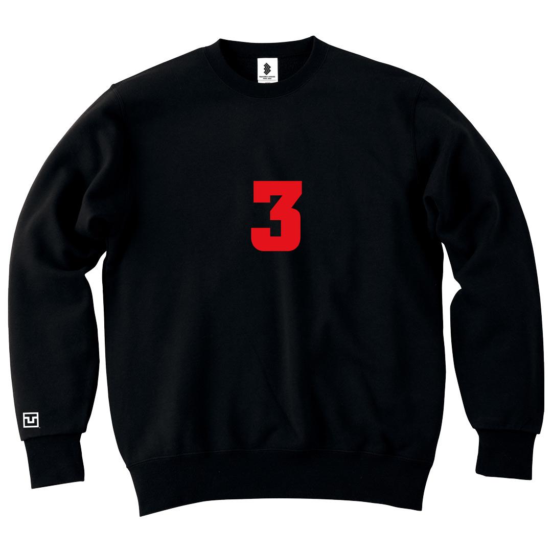 背番号スウェット「3:大山悠輔」
