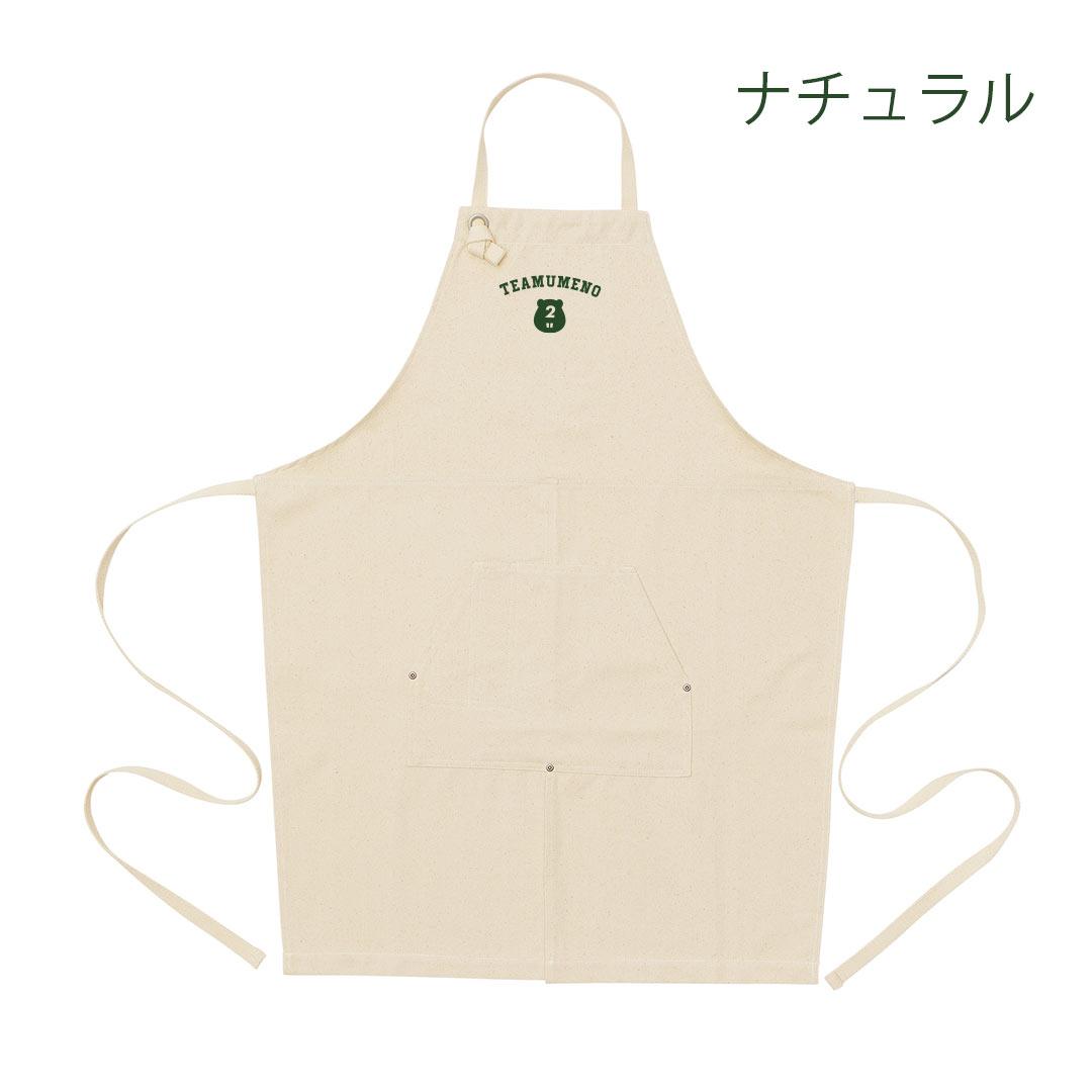 TeamUMENO キャンバス エプロン[特製メッセージカード付]