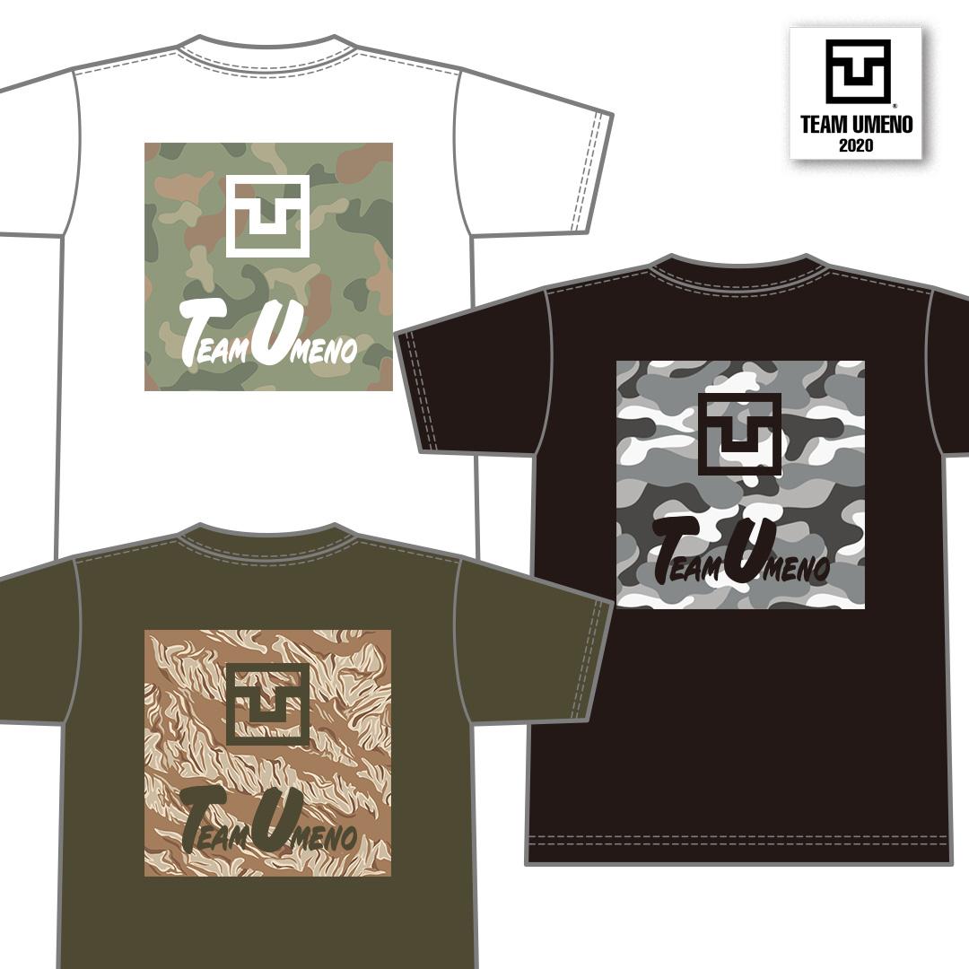 TeamUMENO 迷彩バックプリントTシャツ