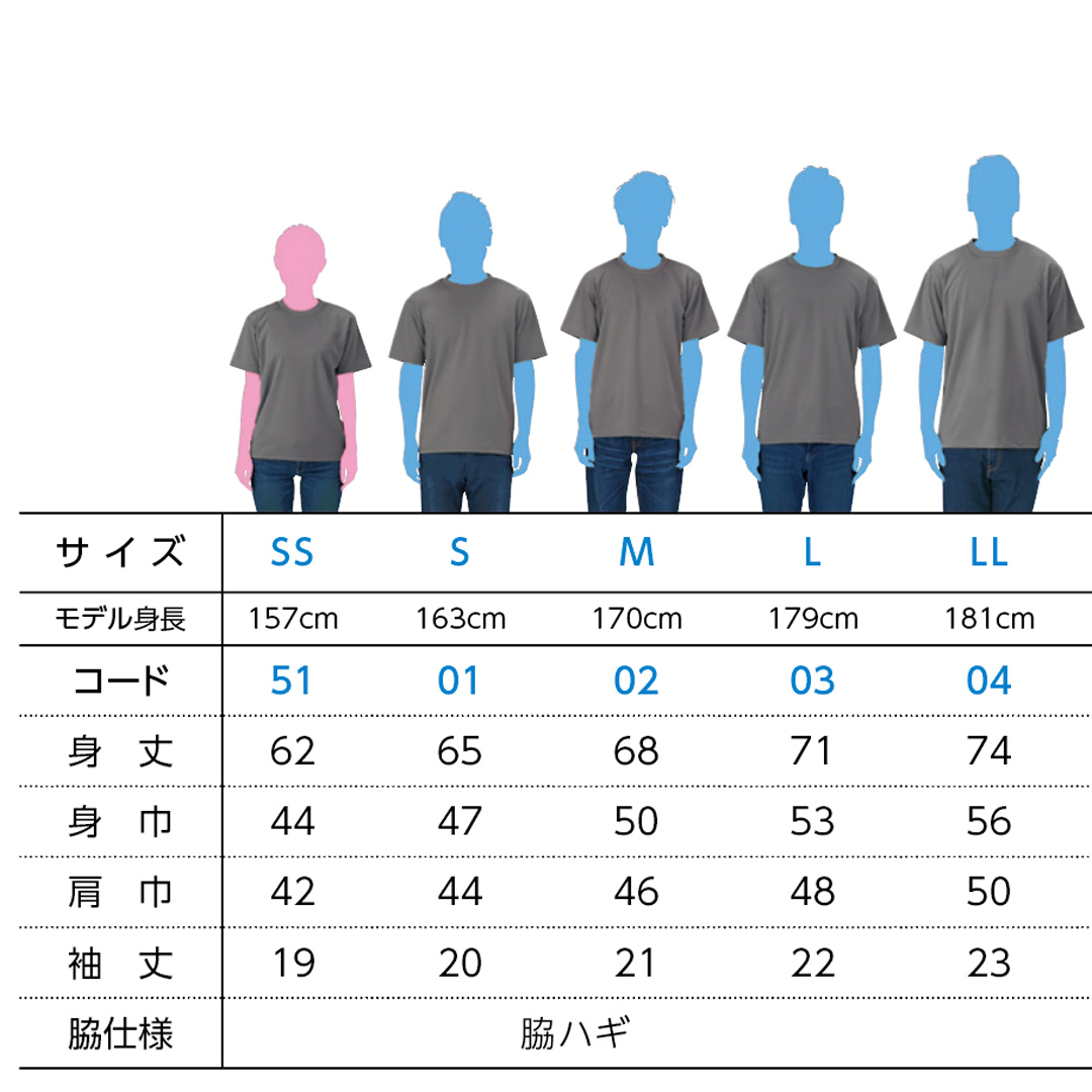 TeamUMENOドライTシャツ