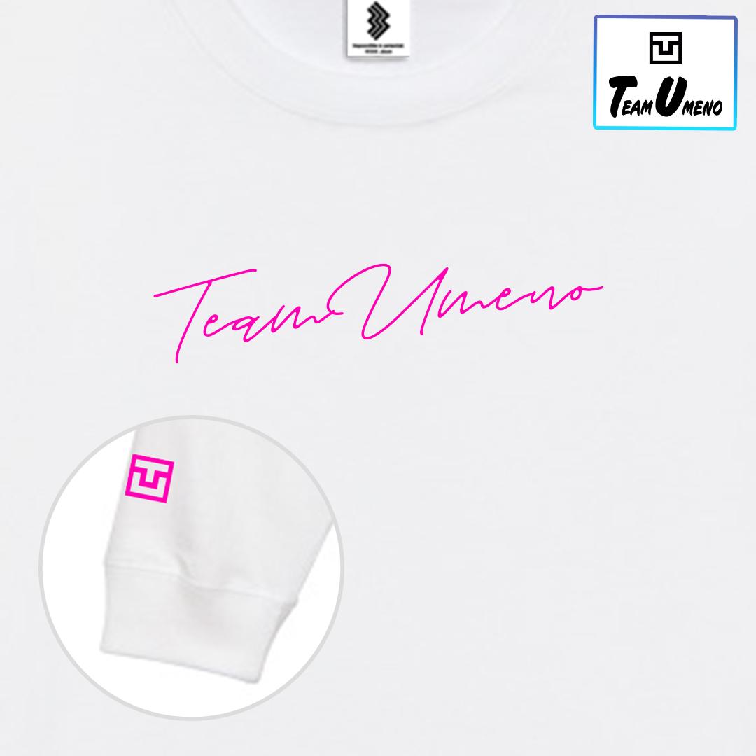 TeamUMENO ビックシルエットロングスリーブTシャツ001