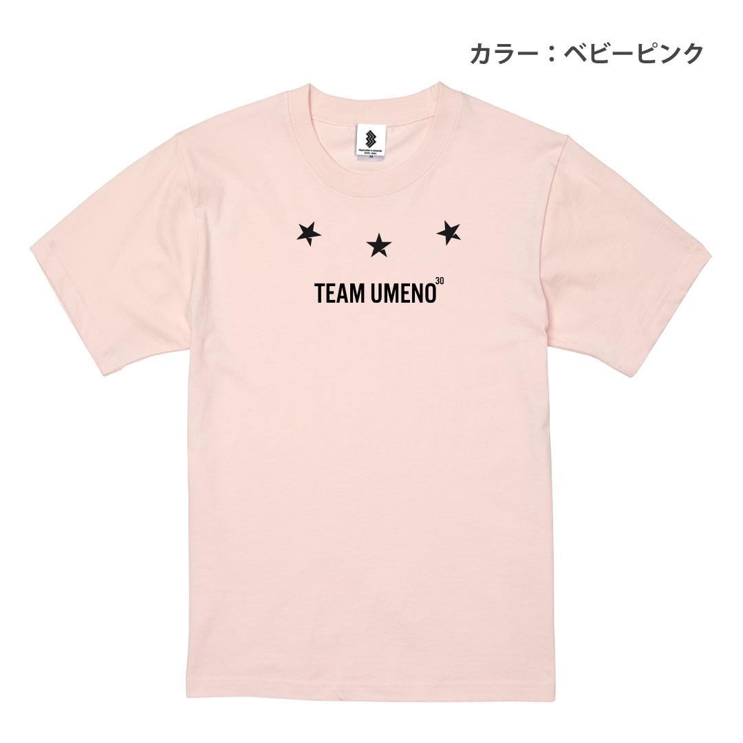 [期間限定販売]バースデー記念Tシャツ 第3弾