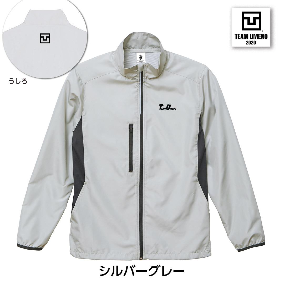 TeamUMENO マイクロリップストップ スタンド ジャケット