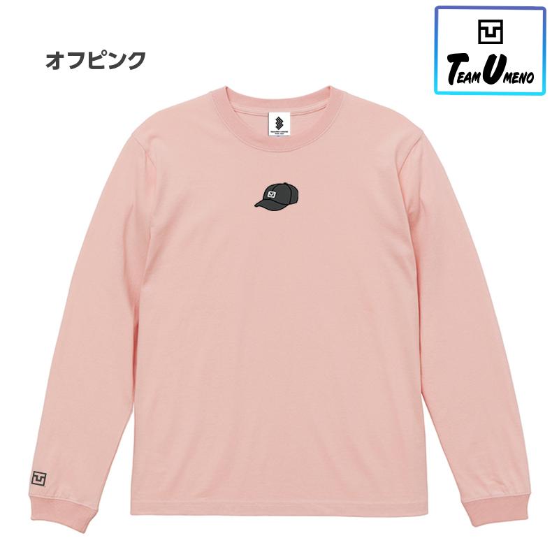 TeamUMENO ロングスリーブTシャツ003