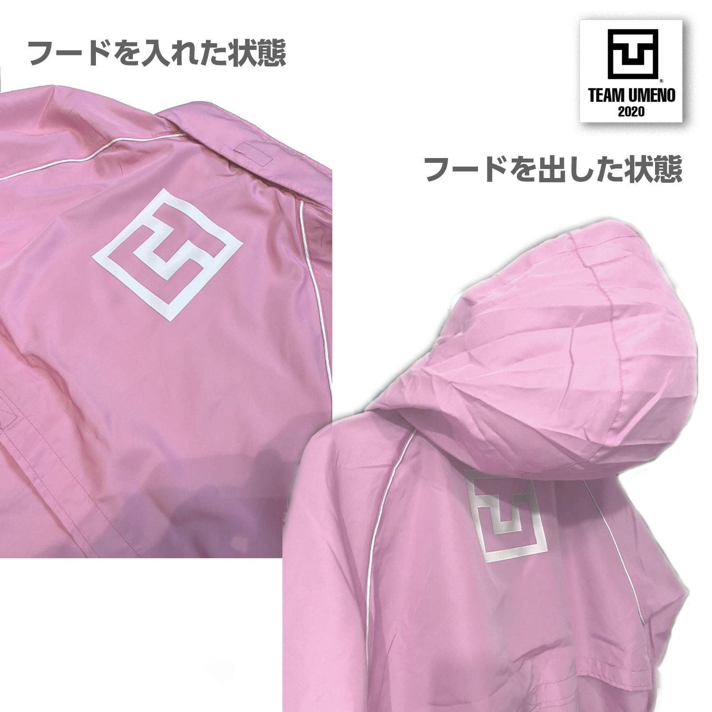 TeamUMENO フードインコート
